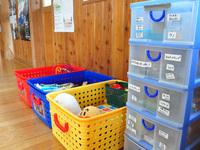 世良田児童館2