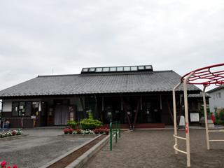世良田児童館